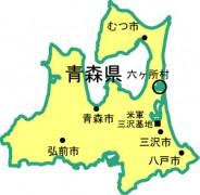 六ヶ所村地図
