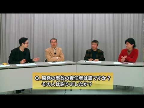 暮らしの中の放射能 第18回 子ども相談室③