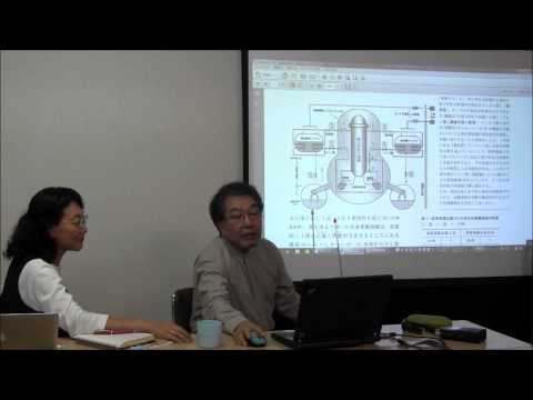 20130921 福島第一原発1号機原子炉建屋4階の激しい損壊は何を意味するか ー改めて、地震動によるIC系配管破損の可能性を問うー